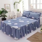 全棉床裙單件床罩棉質床笠床蓋套床單1.8米1.5m席夢思保護套