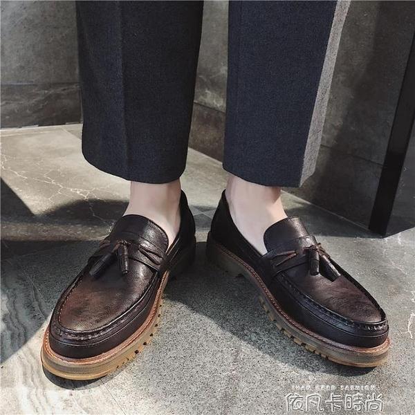 秋季流蘇套腳樂福鞋百搭青年西裝豆豆皮鞋男韓版英倫男鞋伴郎鞋潮 依凡卡時尚
