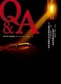 (二手書)Q & A