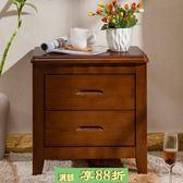床頭櫃 收納櫃 橡木床頭櫃實木簡約現代宿舍臥室家用儲物櫃迷你床頭櫃經濟型整裝 最後一天8折