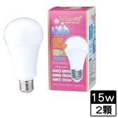 2件超值組T.SHINE LED燈泡-白光(15W)【愛買】