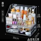 防塵化妝品收納盒口紅護膚品梳妝臺桌面亞克力網紅置物架歐式ins NMS造物空間