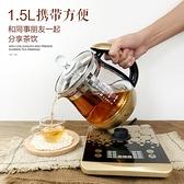 110V伏養生壺日本美國加拿大臺灣多功能電煮鍋煮茶器玻璃電熱水壺 MKS快速出貨