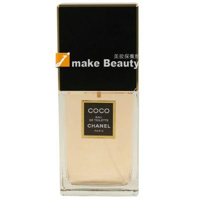 CHANEL香奈兒 COCO淡香水(100ml)《jmake Beauty 就愛水》