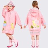 兒童雨衣雨衣防水大童雨披男女童大帽檐寶寶雨衣【聚寶屋】