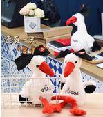 鳥復讀雞機玩偶娃娃會說話的小雞玩偶同款毛絨學話學舌 瑪麗蓮安