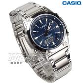 CASIO卡西歐 AMW-S820D-2A 太陽能電力數字雙顯男錶 女錶 防水手錶 不銹鋼 計時碼錶 藍 AMW-S820D-2AVDF