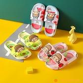 兒童拖鞋女童防滑軟底男童家用洗澡居家寶寶涼拖鞋夏【小橘子】