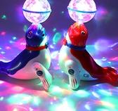 電動玩具 電動會唱歌跳舞旋轉海獅兒童男孩女孩會動狗狗有聲跑玩具【快速出貨八折下殺】