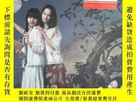 二手書博民逛書店上品Choices罕見(現代生活用品) 2012.9-12期Y2