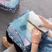 萬聖節狂歡   旅行收納袋套裝旅游必行李箱整理包衣物分裝袋備衣物收納袋六件套   mandyc衣間
