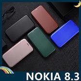 NOKIA 8.3 雙面類碳纖維保護套 輕薄側翻皮套 隱形磁吸 支架 插卡 手機套 手機殼