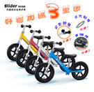 「客尊屋」Slider兒童鋁合金滑步車/腳踏車/平衡車/滑板車/益智玩具/感覺統合/訓練手腳肌肉
