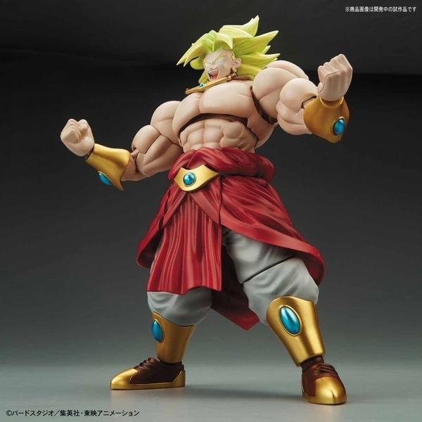 組裝模型 Figure-rise Standard 七龍珠Z 布羅利 傳說的超級賽亞人TOYeGO 玩具e哥