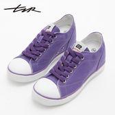 【韓國T2R】百搭帆布隱形氣墊內增高鞋 紫