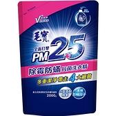 毛寶除霉防蹣PM2.5洗衣精補充包2000g【愛買】