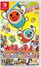 任天堂 Switch NS 太鼓之達人 合奏咚咚咚 太鼓達人 中文版 繁體中文 【預購5月下旬】