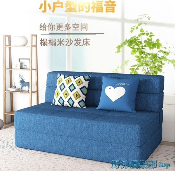 沙髮床 榻榻米沙髮床可折疊兩用客廳雙人小戶型多功能單人懶人沙髮網紅款WJ 快速出貨