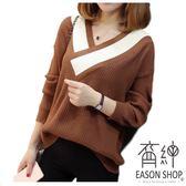 EASON SHOP(GU4930)韓版撞色拼接坑條紋大V領毛衣羅紋針織長袖上衣女上衣服落肩內搭衫彈力貼身綠色