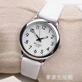 簡約夜光皮帶中小學生手錶男女防水石英錶數字式指針電子錶兒童·享家生活館
