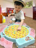 寶寶釣魚玩具兒童池套裝磁性益智1-3歲男孩2周4女孩6小孩智力開發【帝一3C旗艦】IGO