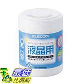 [107東京直購] ELECOM  WC-DP50N3 液晶螢幕 專用擦拭巾50P