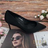 現貨 韓國製造 晚宴公主 真絲尖頭鞋珍珠細跟鞋 22-26 EPRIS艾佩絲-酷炫黑