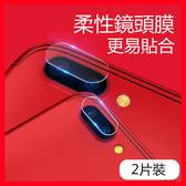 (一組四入鏡頭貼)紅米6 紅米Note5 紅米Note6 紅米Note7pro 鏡頭保護貼手機鏡頭防刮花貼