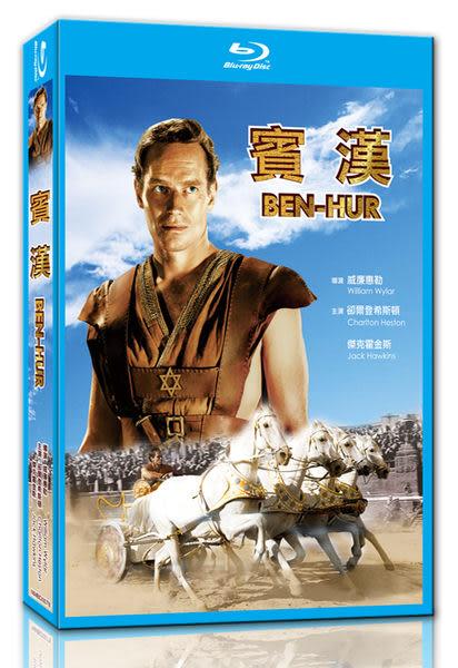 新動國際【賓漢 Ben-Hur】 BD