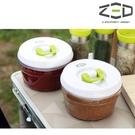ZED 保鮮密封盒 ZBACC0113 / 城市綠洲 (保鮮盒 密封罐 儲物盒 廚房用品 露營 野營 韓國品牌)