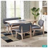 ◎實木餐桌椅四件組 RELAX WW/GY 橡膠木 NITORI宜得利家居