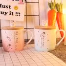 馬克杯 日式創意貓咪魚群馬克陶瓷杯子卡通...
