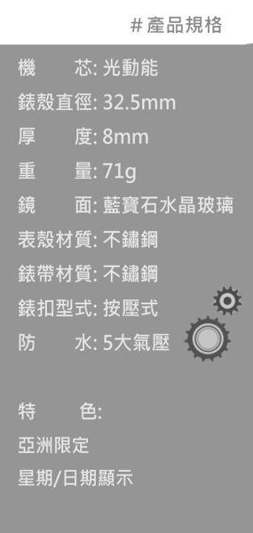 CITIZEN 星辰 (EW2422-55A) 光動能 玫瑰金 女錶/33mm