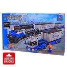 【AUSINI 奧斯尼積木】列車總動員系列 -  貨運火車 25111 (可相容於LEGO樂高)