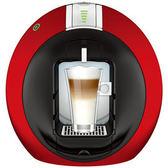 ★公司貨 雀巢 DOLCE GUSTO 膠囊咖啡機 New Circolo (型號:9742)