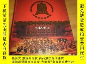 二手書博民逛書店第六屆中國音樂金鐘獎紀實---3CD+DVD--罕見 原版  未