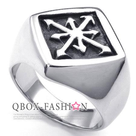 《 QBOX 》FASHION 飾品【R10023185】精緻個性菱形北極星光鈦鋼戒指/戒環
