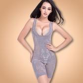 店長推薦 超薄產後燃脂塑身衣連體衣無痕美體收腹提臀束腰內衣