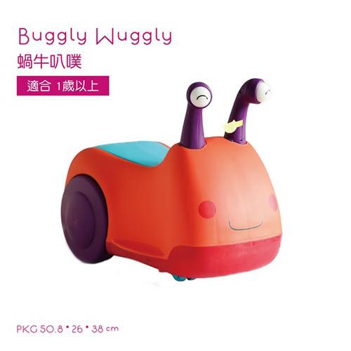 【奇買親子購物網】美國 B.Toys 蝸牛叭噗
