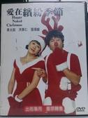 挖寶二手片-H05-008-正版DVD-韓片【愛在繽紛季節】-車太鉉 張項線 洪景仁(直購價)