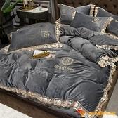 珊瑚絨床罩四件套加厚雙面絨法蘭絨被套床單【小獅子】