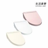 日本製 TOTO【TCF8GM34】免治馬桶蓋 TCF712 溫熱便座 柔和洗淨 TCF8PM33後繼 2021年式