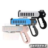 防疫 酒精噴霧槍 消毒噴霧槍無線USB充電室內藍光便攜手提電動酒精納米噴霧消毒器 風馳