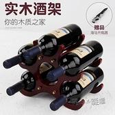紅酒架擺件木質歐式葡萄酒架創意收納酒杯架家用紅酒櫃展示架酒具 ATF 夏季新品