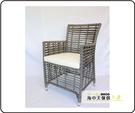 {{ 海中天休閒傢俱廣場 }} G-52 戶外時尚 編藤桌椅系列 46-2 餐椅