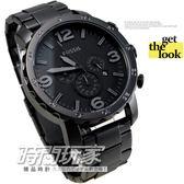 FOSSIL 公司貨 JR1401 三眼錶 黑面 IP黑電鍍 49mm 大錶面 男錶 JR1401