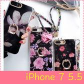 【萌萌噠】iPhone 7 Plus (5.5吋) 創意奢華款 玫瑰薔薇曼陀羅閃粉保護殼 水鑽指環流蘇 全包軟殼 外殼