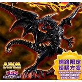 6月預收 免運 玩具e哥 MH限定 ART WORKS MONSTERS 遊戲王怪獸之決鬥 真紅眼黑龍 代理83087