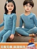 睡衣無痕兒童保暖內衣套裝冬德男童睡衣寶寶發熱加厚女童秋衣秋褲 嬡孕哺