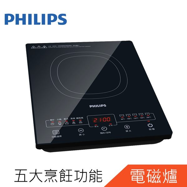 可超商取貨【PHILIPS飛利浦】智慧變頻電磁爐(HD4925)